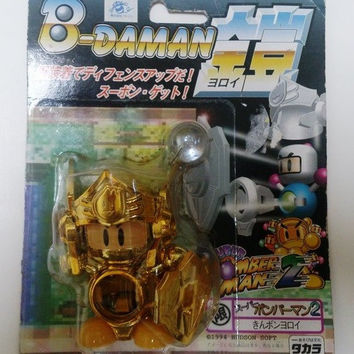 Takara 1994 Super Battle B-Daman Bomberman 2 Limited Golden Ver. Model Kit Figure Set