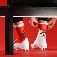 Japanese Warrior Spats / Cleat Covers