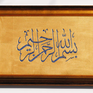 Islam Calligraphy made with authentic Swarovski Crystal on hand painted canvas with gold  frame