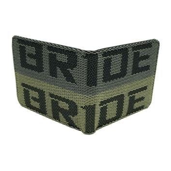 JDM Bride Wallet - Gray/Beige