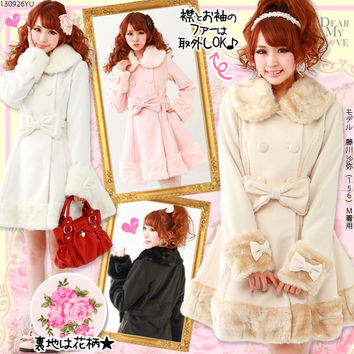 Rakuten: Far & Ribbon belt  Cinderella flare coat- Shopping Japanese products from Japan