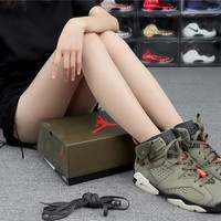 "Travis Scott x Air Jordan 6 Retro CN1084-200 ""Gold Digger"""