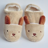 FunShop Women's Rabbit Shape Light Brown Indoor Slipper F1104