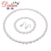 White Small Rice Pearl Jewelry Sets Necklace Bracelet Earrings Pearl Sets For Women Everyday Jewelry