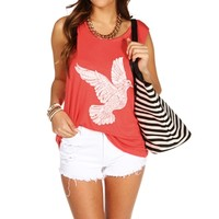 Coral/Ivory Dove Screen Tank