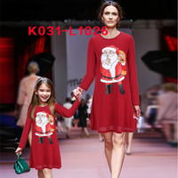 Interesting Print Short Parent-child Christmas Dress