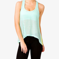 Perforated Trapeze Tank