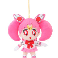 "Sailor Moon Chibi Moon 8"" Plush"