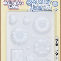 Paper Clay Mold for Miniature donuts from Japan - Molds - Arts and Crafts