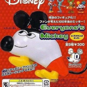 Yujin Disney Characters Capsule World Gashapon Everyone's Mickey 5 Mini Figure Set