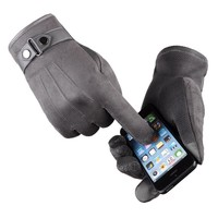 Mens Motorcycle Gloves for Touchscreen Smartphones