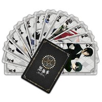 Black Butler Playing Cards