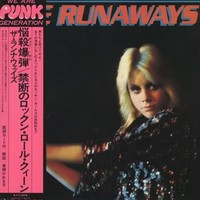 The Runaways (LP)