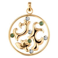 RenéSim Tourmaline Diamond Rose Gold Character Pendant