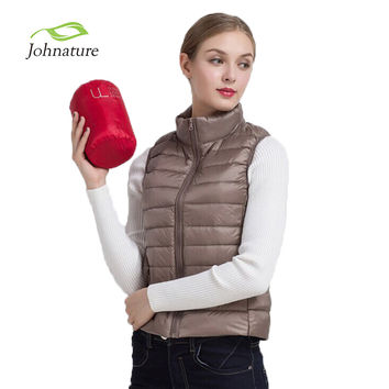 Johnature 2017 Winter New 90% White Duck Down Vest Stand Collar Warm Slim Zipper Women Fashion Down Jacket 12 Colors S-3XL
