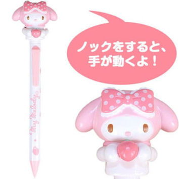 My melody action mechanical pencil ☆ Sanrio cute stationery series ★ black cat DM service impossibility