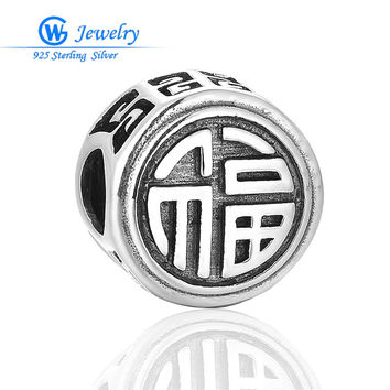 Good Luck Happiness Blessing Charm Chinese FU Character 925 Sterling Silver Bead Charm Style Bracelets GW Fine Jewelry T197H20