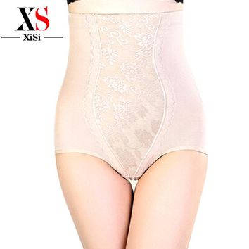 New Women's Tummy Control Under bust High Waist Thigh Hip Shaper Body Shapewear  Shaper Slimming clothes black control panties