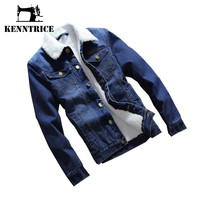 Kenntrice Autumn Denim Jacket Men Turn-down Collar Jeans Jackets Mens Long Sleeve Slim Fit Blue Faux Fur Coat Blazer Man Large