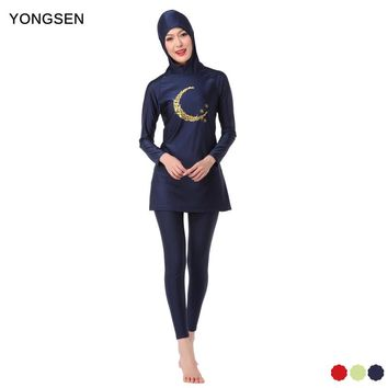 YONGSEN 2017 Women Modest Muslim Swimwear Flower Print Full Coverage Islamic Swimsuit High Quality Arab  Beach Wear
