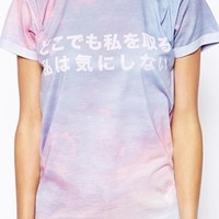 ASOS T-Shirt with Cloud & Japanese Print