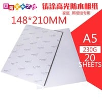 100 Sheet /Lot High Glossy A5 Photo Paper For Inkjet Printer Photographic Quality Colorful Graphics Output Album covers ID photo