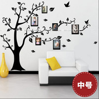 Study Living Room Tree Photo Wall Sticker Decal - GULLEITRUSTMART.COM