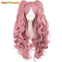"""MapofBeauty 28"""" Long Wavy Cosplay Wigs Pink Black Brown Blue White 15 Color 2 Ponytails Shape Claw Heat Resistant Synthetic Hair"""