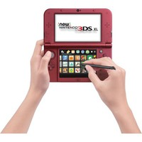 New Nintendo 3DS XL Handheld, Red - Walmart.com