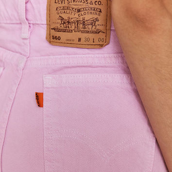 Urban Renewal Recycled Overdyed Denim Short | Urban Outfitters