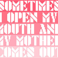 Funny contemporary sampler. Modern negative space pattern. Cross stitch quote.