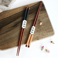 Chopsticks 2 Pairs Handmade Japanese Natural Chestnut Wood Chopsticks Set Value Gift U6817