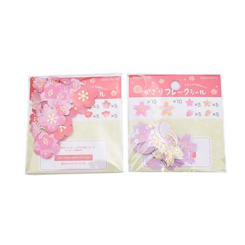 40pcs/set Plum Flower Cherry Blossoms Stationery Paper Stickers DIY Scrapbooking Wedding Album Photo Diary Book Art Decor