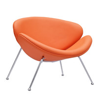 Nutshell Lounge Chair Orange