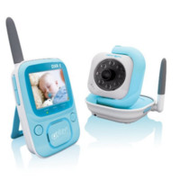Digital Video Baby Monitor with Night Vision