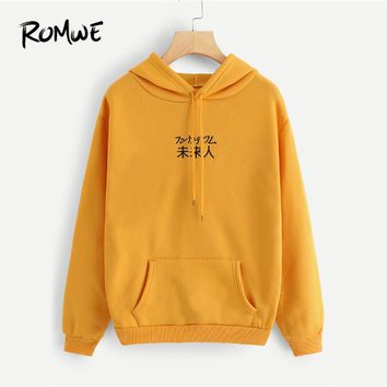 ROMWE Orange Letter Embroidery Kangaroo Pocket Hoodie Sweatshirt Women Casual Autumn Hooded Long Sleeve Clothing Ladies Pullover