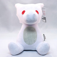 Pyralspite Plush Doll