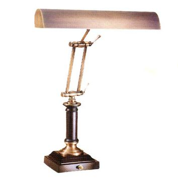 House Of Troy P14-233-C71 Antique Brass and Cordovan Piano/Desk Lamp
