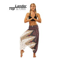 Woman Loose Leg Lantern Pants India Yoga Pilates Bohemia Print Multicolor Long Loose Pants High Waist Indian Loose Yoga Pants
