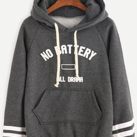Casual Long Sleeve Letters Printed Hoodies - NOVASHE.com