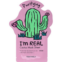 I'm Real Cactus Sheet Mask | Ulta Beauty