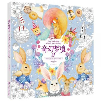 Fantasy Dreamland 2 coloring book Fashion beautiful girls painting drawing antistress coloring books for adults Children gifts