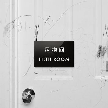 Teenagers Room Sign. Funny Chinglish. Kids Door Sign. Laundry Room Sign. Filth Room