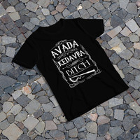 "THE SAMPLE size of the print image on the T-Shirt 12""x16"" Avada Kedavra"