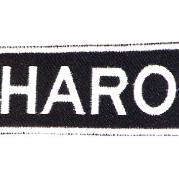 SHARON Black and White Name Badge Iron on Patch for Biker Vest and Jacket NB319