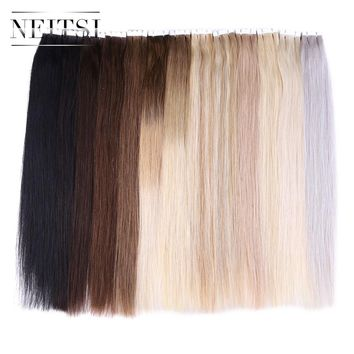 "Neitsi Straight Brazilian Skin Weft Hair Mini Tape In None Remy Human Hair Adhesive Extensions 20"" 2.0g/s 20pcs/pack 13 Colors"