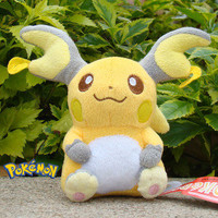 Pokemon Character Plush Toy Raichu Nintendo Collectible Stuffed Animal Doll NWT