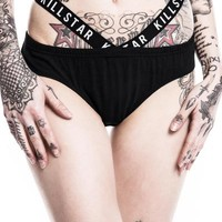 Rise N Rule Cut-Out Bikini Panty [B]