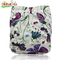 Ohbabyka Couche Lavable Print Pattern Cloth Diaper Reusable Baby Diaper Bamboo Velour Fitted