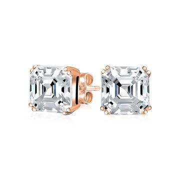 Solitaire Asscher Cut Stud Earrings Rose Gold Plated Sterling Silver